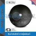 Bosu Pro Balance Training - BLACK