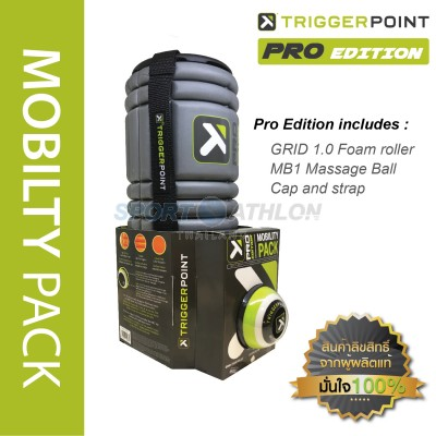 Mobility Pack PRO Edition - GRAY