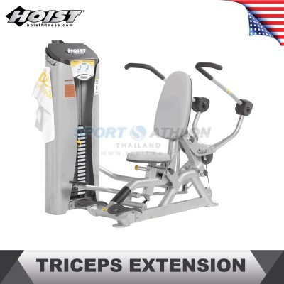 Hoist Fitness RS-1103 TRICEPS EXTENSION